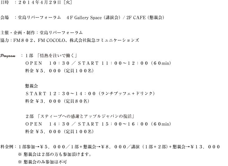 DATE説明-Ver2